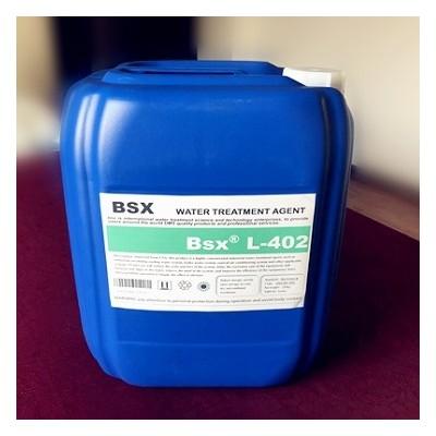攀枝花循环水管道阻垢缓蚀剂L-402玻璃水厂高效类型