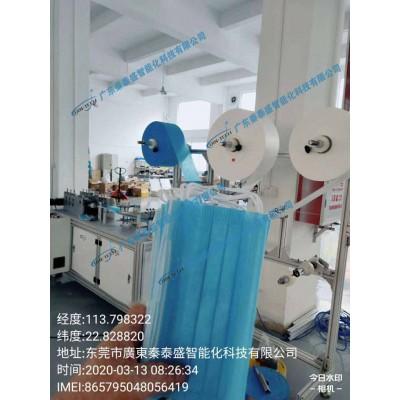 东莞全自动一拖二口罩机 一次性口罩生产设备 口罩生产线
