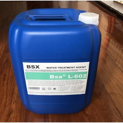 冷冻水专用杀菌剂L-602鹤壁焦化厂客户来厂参观
