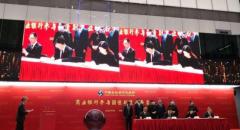 商业银行正式进入中国金融期货市场 商业银行进入金融期货交易所意义