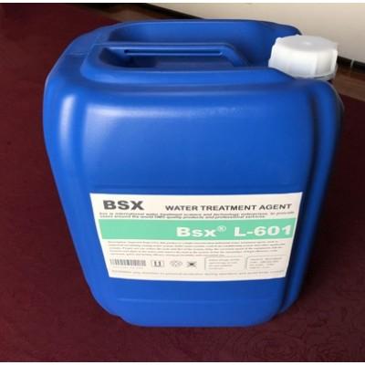 循环水速效杀菌灭藻剂L-601白山汽车厂客户使用