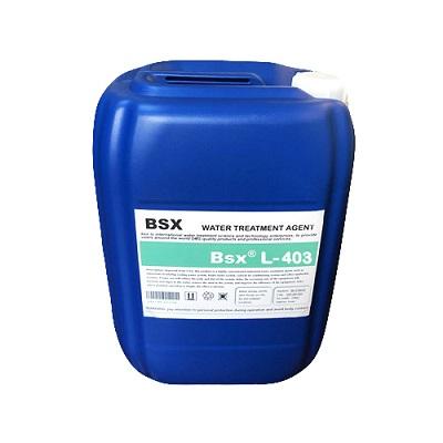 冷水高效缓蚀阻垢剂L-403林芝垃圾发电厂实时价格
