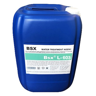 冷凝器粘泥剥离剂L-603聊城电缆厂循环水系统技术标准