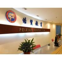 广州海珠区初级育婴师培训多少钱,初级育婴师报考条件