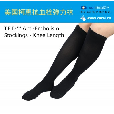 美敦力(柯惠)抗血栓压力带/弹力袜T.E.D
