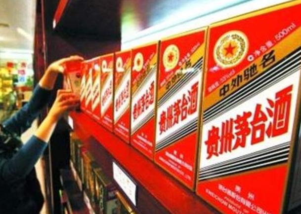 贵州茅台股价突破1700元  今年茅台股价累涨超45%