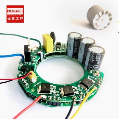 广东仙童负离子吹风机驱动板高速电吹风pcb电路板风筒控制板