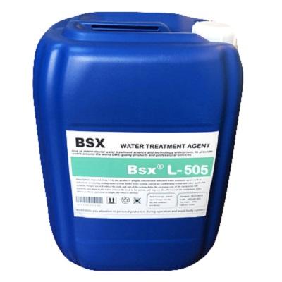 高效循环水设备阻垢缓蚀剂L-405大连造纸厂客户备货
