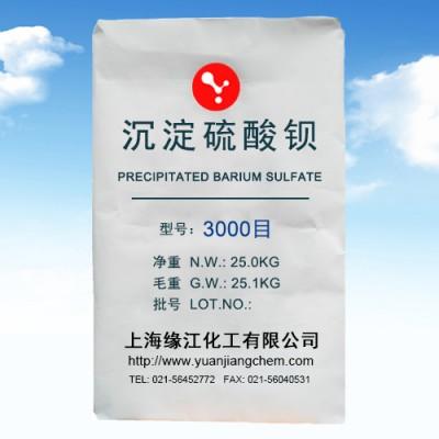 上海直销沉淀硫酸钡