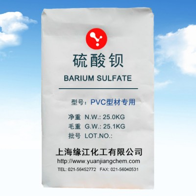 PVC型材专用硫酸钡耐酸碱、耐高温,具有阻燃及电绝缘性