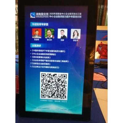 微信签到系统_一键创建新颖智慧的会议签到方式
