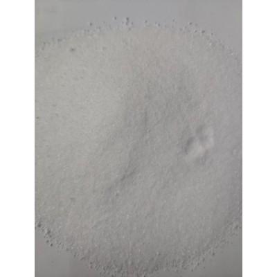 福洋牌食品级葡萄糖酸钠络合剂螯合剂