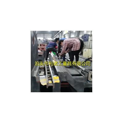 机床安装调试、机床刮研铲刮、机床维修修理