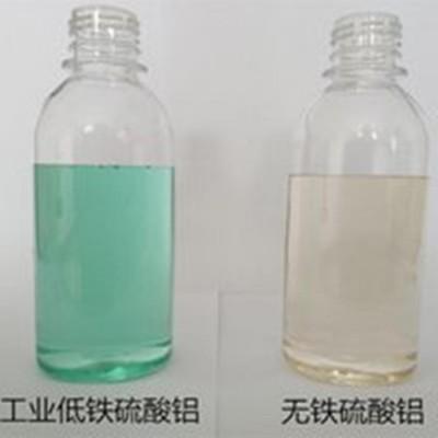 淄博三丰液体硫酸铝
