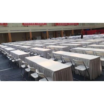 北京桌椅租赁_各类活动家具租赁_就找专业家具租赁公司