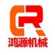 饶阳鸿源机械有限公司.