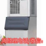 雪人制冰机有限公司