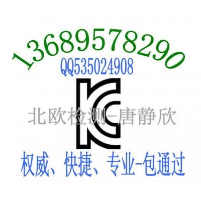 出口韩国LED灯泡KC认证出口日本LED台灯PSE认证