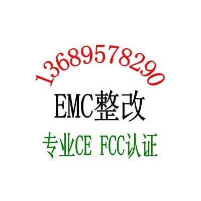 锂离子电池IEC62660检测粗电池组IEC62620报告