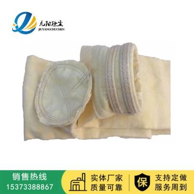 宁波常温布袋 涤纶针刺毡布袋 锅炉布袋 支持定制