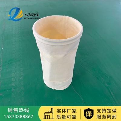 除尘器布袋 玻纤针刺毡布袋 除尘滤袋 多种材质尺寸可按需定制