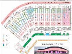 2021年郑州秋季糖酒会的时间